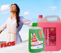 Υγρά καθαρισμού γενικής χρήσης