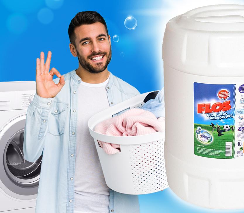 Υγρά πλυντηρίου ρούχων