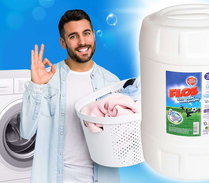 Течни препарати за перални машини
