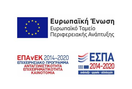 espa logo el - Αρχική