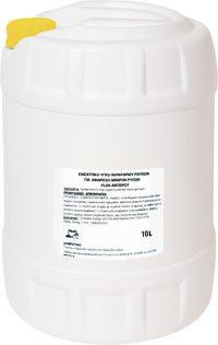 product 00217 200x316 - Επαγγελματικές Συσκευασίες
