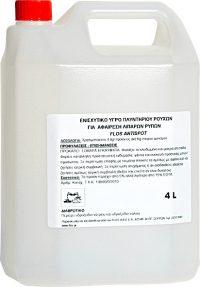 product 00219 200x287 - Επαγγελματικές Συσκευασίες