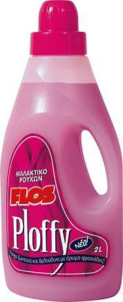 product 00300 - منتجات تنعيم الملابس (منعمات)