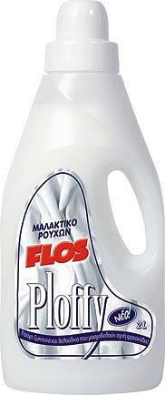 product 00306 - منتجات تنعيم الملابس (منعمات)
