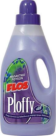 product 00310 - منتجات تنعيم الملابس (منعمات)