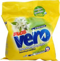 product 00747 200x204 - Опаковки за домашна употреба