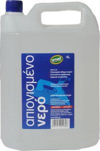product 00960 200x302 - Επαγγελματικές Συσκευασίες